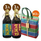 (73折)1/17週四好康【豆油伯】得獎限定-金美滿金美好(無添加糖)醬油500ml6入組送復古袋3個