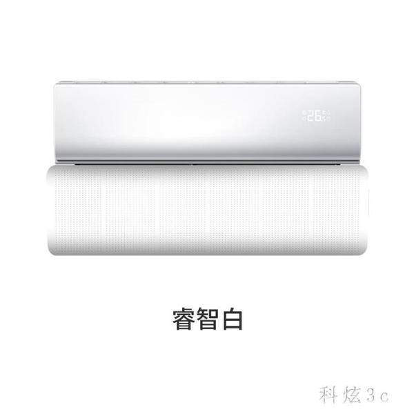 空調擋風板 防直吹 空調出風口擋板空調導風罩遮風板擋風罩通用 aj4560『科炫3C生活旗艦店』