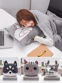 抱枕被子兩用 靠枕折疊空調毯汽車內靠墊枕頭三合一辦公室午睡神器WY