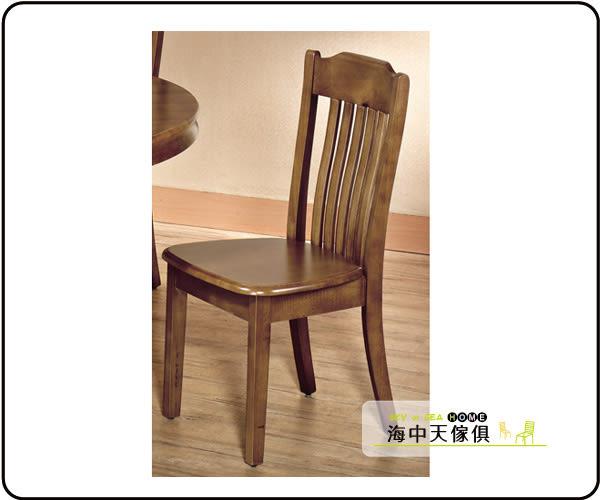 {{ 海中天休閒傢俱廣場 }} C-41 摩登時尚 餐廳系列 A476-13 查理柚木色實木餐椅