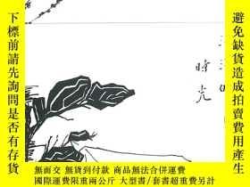 二手書博民逛書店罕見淡淡的時光Y169003 陳沂 著 花城出版社 ISBN:9787536078666 出版2016