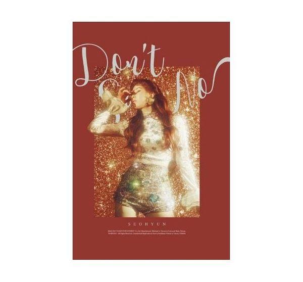 徐玄 Don't Say No 首張個人迷你專輯 CD附DVD (購潮8)