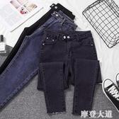 灰色牛仔褲女春秋新款小腳褲子女韓版學生緊身顯腿長鉛筆褲潮『摩登大道』