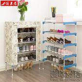 鞋架簡易多層家用經濟型組裝防塵收納布鞋櫃布藝寢室宿舍小鞋架子