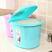米桶加厚塑膠米桶儲米箱防潮可裝10kg 廚房帶蓋儲面箱米麵桶米缸【星時代女王】