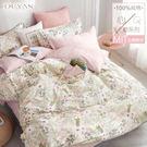 【DU1】100%純棉枕頭套 ( 1入 ) - 大人的味道