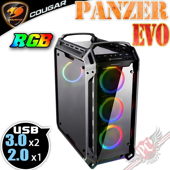 [ PC PARTY ] 美洲獅 COUGAR PANZER EVO RGB 全鋼化玻璃 機殼