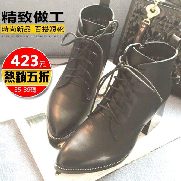 短靴綁帶簡約百搭高跟踝靴英倫時尚尖頭百搭踝靴   現貨半價出售  【魔法鞋櫃】