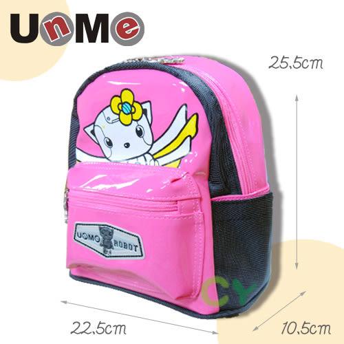 【UnMe機器人】學齡前防走失小背包 桃粉紅 3245A-PR  (OS小舖)