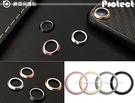 【鏡頭保護圈】for蘋果 APPLE iPhone 7 4.7吋 鏡頭保護圈鏡頭框鋁合金防刮耐磨 鏡頭 框 圈 保護