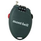 [好也戶外]Mont-bell Compact Dial Lock 密碼鎖 No.1124798GM