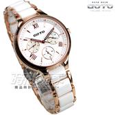 GOTO 羅馬三眼多功能 陶瓷錶 雙配色 珍珠螺貝面盤 玫瑰金色 女錶 防水手錶 GS1373L-42-241