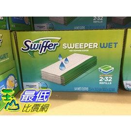 [COSCO代購] C1218574 SWIFFER WET CLOTH 濕除塵紙 64份