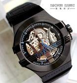 【Maserati 瑪莎拉蒂】/台灣限量版機械鏤空錶(男錶 女錶)/R8821108018/台灣總代理原廠公司貨兩年保固