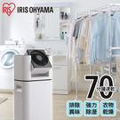 循環扇 乾燥機 除濕機【U0196】日本Iris Ohyama 循環衣物乾燥除濕機DDC-50   完美主義