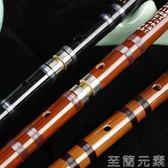 笛鄉 演奏笛子樂器 橫笛 初學入門零基礎學生笛  igo  至簡元素
