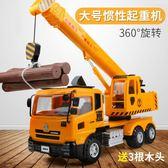 大吊車工程車起重機 大型超大號吊機小孩汽車模型男孩兒童玩具車