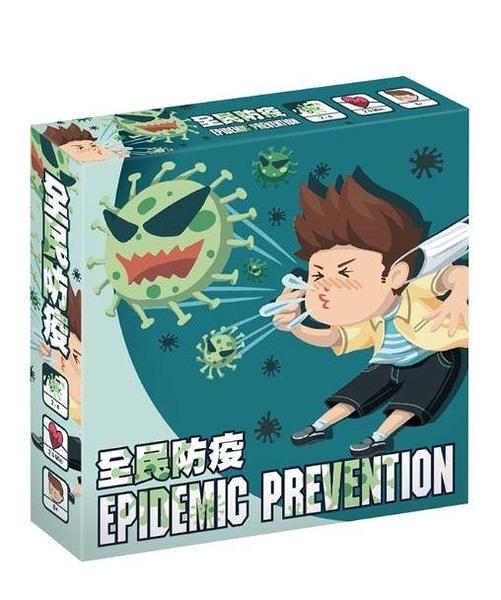 『高雄龐奇桌遊』全民防疫 EPIDEMIC PREVENTION 繁體中文版 正版桌上遊戲專賣店