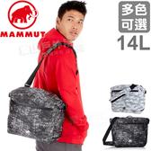 Mammut長毛象 2810-00070_兩色 14L防水休閒側背包 Messenger郵差包通勤背包/訓練背包/筆電包