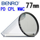 BENRO 百諾 77mm PD CPL...