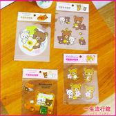 拉拉熊 小白熊 正版 防水 貼圖造型 櫻花 蜂蜜 貼紙 安全帽 貼紙 文具 日誌裝飾 C13079