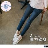 《MA0282-》魔術360~拼接包腹刷色窄管孕婦牛仔褲 OB嚴選