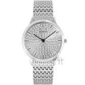 【台南 時代鐘錶 ROSDENTON】勞斯丹頓 銀河星光 晶鑽時尚腕錶 1921M-A4 銀 36mm