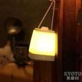 藍牙音響充電臺燈小夜燈無極調光手提插電家居臥室led寶寶喂奶燈 京都3C