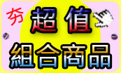 formosainabasket-fourpics-9b4fxf4x0173x0104_m.jpg