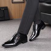 皮鞋 男鞋秋冬季小男士潮正韓尖頭內增高大碼休閒鞋子商務正裝黑色-新主流