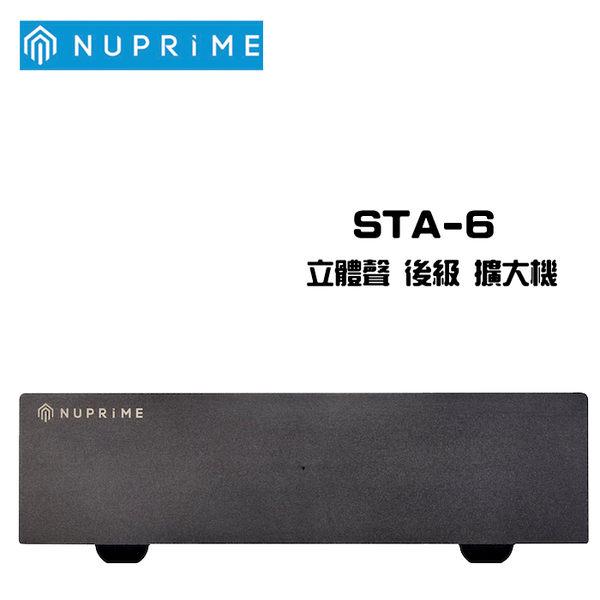 Nuprime 美國品牌 立體聲 後級 擴大機 STA-6【公司貨保固+免運】