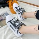 貝殼鞋 貝殼鞋女夏透氣可愛鞋子2021新款學生運動鞋ins百搭日系小白板鞋 歐歐