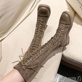 長筒靴2020新款馬丁靴女英倫風秋冬長靴中筒靴系帶不過膝平底厚底長筒靴 潮人