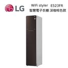 【結帳再折+分期0利率】LG WiFi ...