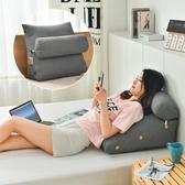 日式水洗棉床頭板靠墊軟包護腰床上靠枕三角沙發大靠背墊可拆洗QM『艾麗花園』