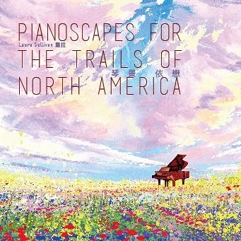蘿拉 琴景依戀 CD Laura Sullivan Pianoscapes For The Trails Of North America 免運 (購潮8)