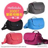 【配件王】現貨3色 公司貨 Hellolulu 30007 單眼 1機2鏡 相機包 700D D5500 D7200