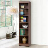 Homelike 愛爾1.3尺開放書櫃-免組裝