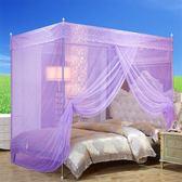 蚊帳單開門雙人家用落地1.5m米方頂蚊帳不銹鋼支架加密加厚1.8m床  igo 居家物語