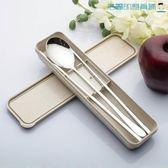 304不銹鋼筷子勺子套裝便攜【洛麗的雜貨鋪】