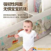 護欄床圍欄寶寶防摔防護欄床上防掉床檔兒童床邊擋板2米通用【勇敢者戶外】