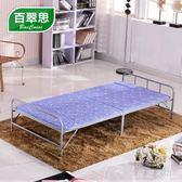 折疊床單人木板床經濟型家用便攜簡約午休床 QQ25141『東京衣社』
