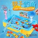 兒童益智釣魚盤玩具 磁性旋轉音樂電動釣魚...