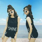 泳衣女三件套韓國溫泉小香風分體保守學生小胸聚攏沙灘游泳衣 QQ3294『MG大尺碼』