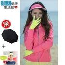 【海夫健康生活館】HOII SunSoul后益 藍光(全鍊T+捷克帽+手套) 贈品:皮爾卡登折傘+NU頭帶
