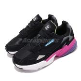 adidas 老爹鞋 Falcon W 黑 紫 麂皮 復古 運動鞋 女鞋【PUMP306】 CG6219