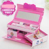 文具盒兒童卡通密碼鎖文具盒韓版三層多功能文具盒大容量鉛筆盒筆袋男女 酷斯特數位3c