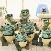 仿真鱷魚公仔布娃娃玩偶布偶睡覺抱枕毛絨玩具生日禮物男生男孩【新店開業全館88折】