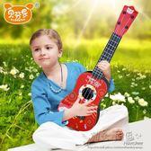 618好康又一發兒童初學者吉他男孩女孩寶寶小孩迷你