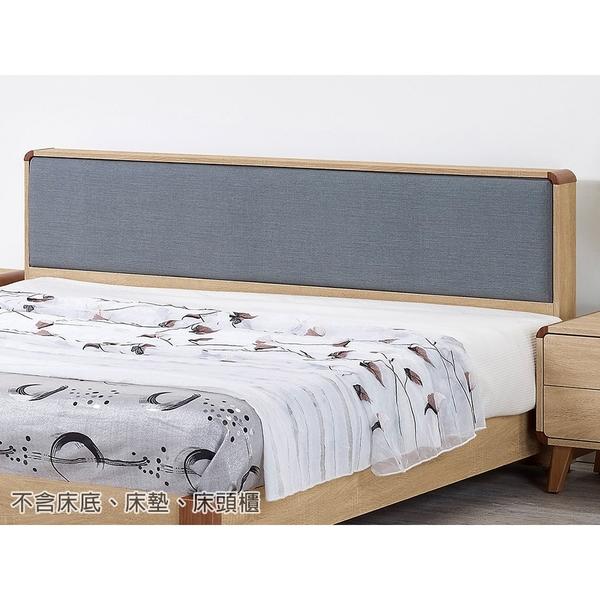 【森可家居】柏克6尺床頭片 10ZX052-5 雙人加大 安全圓角 MIT台灣製造